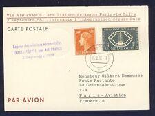 46268) Air France re-opening Paris - Kairo 2.9.58, Suez Krise crisis Luxemburg