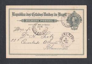 BRAZIL 1910s POSTAL STATIONERY COVER & CARD SAN JOSE SAN CATHARINA TO GERMANY