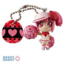 Shugo Chara Mascot.2 RAN Mini Figure Keychain Takara Tomy Japan