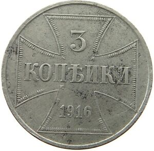 GERMANY 3 KOPEKS 1916 J #c19 1087