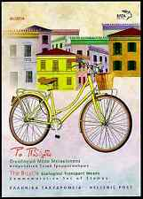 GREECE 2014 BICYCLES - 4 MINI SHEETS IN OFFICIAL FOLDER - MNH !!! HARD TO FIND