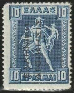 Greece 1912-13 10Dr. Black Overprint (Reading Up), Unmounted Mint Very Fine