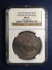 Century of Progress, Colorado, HK-870, 1 oz .999 Fine Silver MS-64 NGC