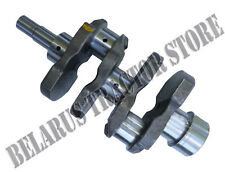 Belarus tractor crankshaft M12 or M14 250/250as/300/310