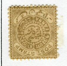 INDIAN STATES; HYDERABAD 1870s early classic local issue Mint hinged 1a. value