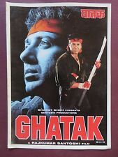Press Book Indian Movie promotional Song booklet Pictorial Ghatak: Lethal (1996)