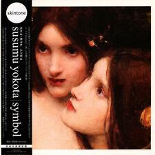 Susumu Yokota - Symbol Black Vinyl Edition (2021 - JP - Original)