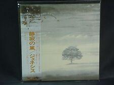 GENESIS Wind & Wuthering Japan Mini LP SHM CD and 1976 8th VJCP-98022