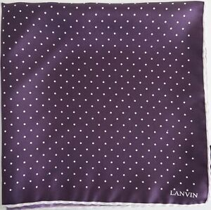 $95 LANVIN Paris 100% SILK Pocket Square Handkerchief