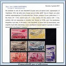 Colonie Italiane 1934 Tripolitania Posta Aerea Ciruito Oasi n. 34/40 Certificato