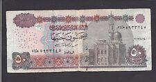 Egypt - 2003, Fifty (50) Pounds