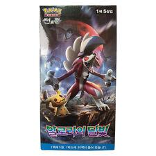 Pokemon Cards SUN MOON Alolan Moonlight Guardians Rising Booster Box /Korean Ver