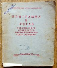 1942 USSR BOOK WW2 PROGRAM LENIN  KOMSOMOL & 1968 CHARTER OF THE COMMUNIST PARTY