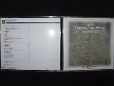 CD RAVEL / FAMOUS PIANO WORKS / HAAS / JAPAN PRESSAGE / RARE /