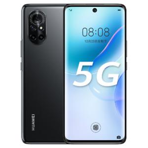 "Huawei nova 8 5G 6.57"" 128GB 256GB 64MP Kirin 985 Octa Core Phone By FedEx"