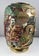Antique Japanese Meiji Satsuma Moriage Vase Raised Decoration- Signed