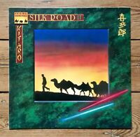 Kitaro Silk Road II POLYDOR LP