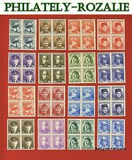 CZECHOSLOVAKIA BLOCK STAMPS MNH ** 1945 Mi 439/454 LONDON ISSUE