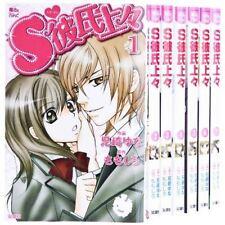 Manga S Kareshi Jojo VOL.1-7 Comics Complete Set Japan Comic F/S