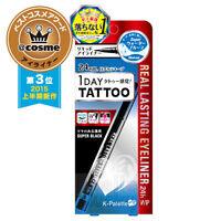 [K-PALETTE] 24 Hr 1 Day Tattoo Real Lasting WP Eyeliner (Super Black) JAPAN