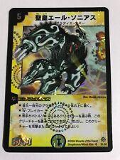 DUKE OF AMNESIA Japanese Promo Foil Rare P1//Y2 DM-06 Duel Masters TCG X1 SCHUKA