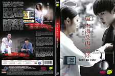 LOVE IN TIME 還來得及再愛你 还来得及再爱你 (1-9 End) HKTV Chinese Cantonese Drama DVD Eng Subs