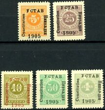 Montenegro Postage Due 1905 Overprint Issues Complete Set 5 MH Scotts J14 to J18
