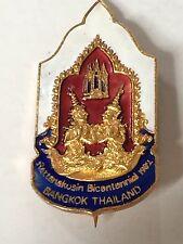 Rattanakosin Bicentennial 1982 Bangkok Thailand Vintage Lapel Hat Pin