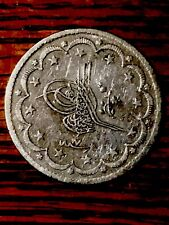 OTTOMAN MONEY 20 SILVER KURUSH 33.00 Mg SILVER SULTAN ABDULAZIZ 1255 Rare