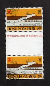 Hong Kong #358, Subway Trains, gutter pair, postally used.