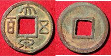 Ancient chinese charm Coin Amulet Da Quan Wu Bai. 5,4 gr. - 27,68 mm #au389
