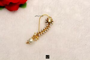 Bollywood Gold Plat Pierced Marathi Nose Ring Nath Chain Indian Nose Jewelry