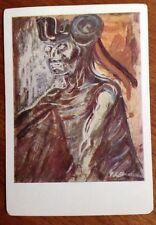 """Orozco Gouache de la serie """"Los Teules"""" Postcard  CromoDiaPositiva"""