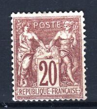 "FRANCE STAMP TIMBRE YVERT 67 "" TYPE SAGE 20c BRUN LILAS 1876 "" NEUF x TB  R924"