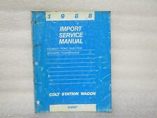 1988 IMPORT SERVICE MANUAL ECI-MULTI POINT INJECTN DRIVEABILITY TROUBLESHOOTING