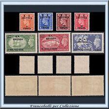 1951 Occupazioni Colonie B.A. Eritrea Serie 7 valori n 27/33 BA Nuovi Integri **