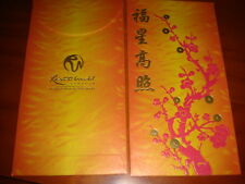 Resort World Sentosa RWS Hongbao Envelops, 2 pieces