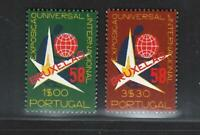 Portugal Stamps 1958 Brussels Expo | 833-834 MNH OG (Complete Issue)