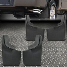 FOR 04-14 FORD F150 W/ OE FENDER FLARES FRONT+REAR WHEEL MUD GUARD SPLASH FLAPS
