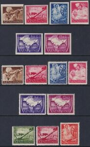 AZAD HIND 1943 unissued stamps of Free India Provisional Govt perf & imperf sets