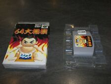 N64 JAP JEU OOZUMOU 64 INCOMPLET S/NOTICE NINTENDO OCCASION BOITE FATIGUEE