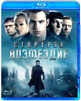 Star Trek Into Darkness (Blu-ray Disc, 2013) Eng,Rus,Czech,Hun,Pol,Tur,Thai