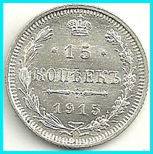 RUSSIA - 1915 -15 - KOPEKS PROOF!!! SILVER COIN