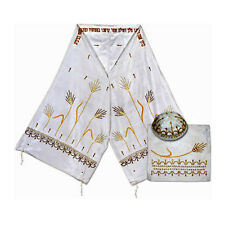 "Tallit, Bag, Kippah & Atara,Gold Beads & Embroidery Wheat Design, ISRAEL, 78""L"