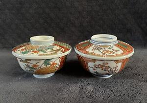 19th Century Antique Japanese Arita Imari Kakiemon Style Covered Rice Bowl Set