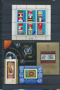 XC59634 Bulgaria perf/imperf mixed thematics sheets MNH