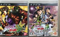 PS3 Jojo's Bizarre Adventure All Star Battle & Eyes of Heaven set Japan