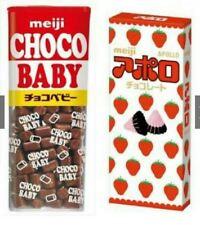 Meiji- Choco Baby Candy 1.19oz, 33.73g