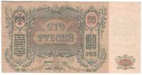 Russia (South) 100 Rubles 1919 P-S417b XF