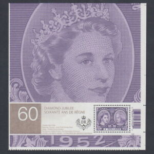 Pos.6 = QUEEN = PERFORATED BOTTOM S/S from UNCUT sheet # 2540ai Canada 2012 MNH